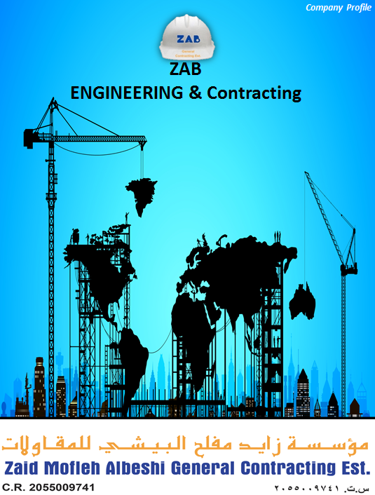 ZAB - Engineering & Contracting